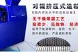 新型复合肥设备球形颗粒对辊挤压造粒机设备厂家热销中