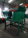 有机肥设备厂家新型立式链条式粉碎机