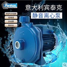 成都賓泰克pentaxCM50-01A家用全自動增壓泵循環泵代理圖片