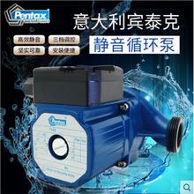 成都賓泰克PENTAX水泵LNP屏蔽泵代理圖片