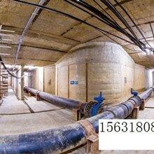 综合管廊支架吊架托臂4126