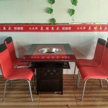 火锅店桌椅,钢化玻璃火锅桌椅,实木串串香桌椅厂家直销