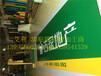武漢吉家地產門店招牌艾利燈布貼膜制作提升形象選擇艾利接軌高端