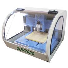 电路板雕刻机pcb制板设备学校实验室刻板钻孔设备钻孔机SUV2530