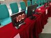 南京搶答器租賃公司南京無線搶答器公司