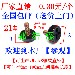 胶头螺丝手拧螺丝调节螺丝固定螺丝手柄螺丝梅花螺丝塑料螺丝M6M8C05