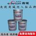 耐热防腐漆涂料