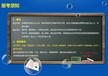 没有基础学电脑!惠州办公自动化培训
