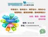 惠州宏信平面广告室内设计课程具体培训哪些科目