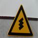 禁止吸煙標志牌警告安全標識牌標示牌警示貼標牌pvc