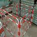 電力施工隔離圍欄送變電專用鐵片圍欄電力鐵馬組合式移動圍欄