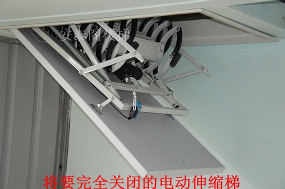 云县便宜的遥控梯子