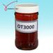 翔宇冷冻盐水缓蚀剂OT3000氯化钙缓蚀剂主要用于盐水制冷系统