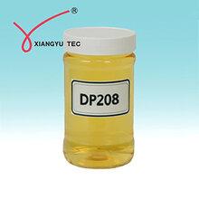 翔宇玉米浆阻垢分散剂DP208蒸发器阻垢分散剂淀粉糖专用蒸发器阻垢剂