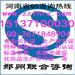 办理各种饼干的生产许可证SC证找郑州联合认证咨询