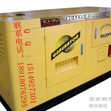 30千瓦柴油静音发电机厂家价钱