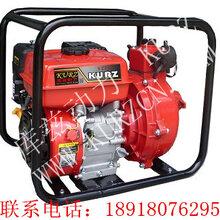 15寸汽油高压消防水泵多少钱