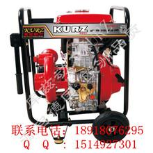 3寸柴油自吸泵原装品牌报价