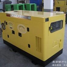 北京高品质50KW柴油发动机经销商