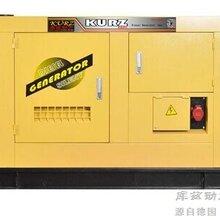 上海库兹30千瓦柴油发电机三相多少钱