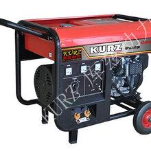 库兹原装300A柴油发电电焊两用机价格多少