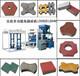大理质量最好砖机,大理全自动植草砖机报价,全自动护坡砖机生产厂家