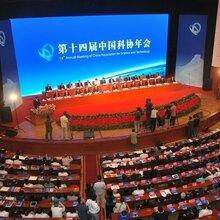 上海新品订货会活动策划