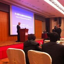 上海企业会务活动执行公司