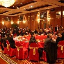 上海年会策划公司_年会活动_上海年会公司_年会活动策划公司