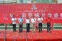上海专业楼盘摇号软件服务设备澳门永利网址图片