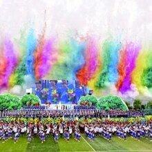 上海體育賽事策劃大型賽事搭建公司