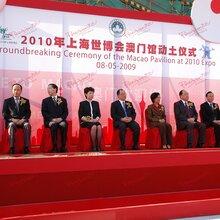 上海专业年会策划公司_年会活动布置__企业年会活动策划公司