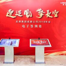 上海活动策划公司_年会策划公司_集团企业年会策划公司