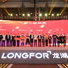 上海年会策划公司_活动策划公司_年会会场搭建公司