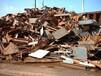 珠海废品回收公司回收建筑废料工程废铁废钢筋头