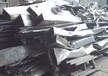 金湾区废铁回收公司金湾废钢筋回收金湾废铁料回收