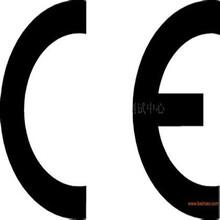 空气净化器CE认证怎么做