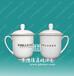 供应陶瓷茶杯logo茶杯订做礼品茶杯景德镇陶瓷