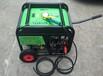 250A汽油发电电焊机内燃电焊机带发电机