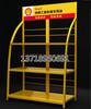 金属机油展示架汽车润滑油货架_北京中联信货架