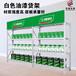 三棵樹油漆展架北京白色貨架展廳漆涂料臺倉庫儲物架多功能放置架