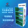 PAFLO机油展架北京厂家直销玻璃水展架防冻液架子皓驰润滑油展架