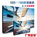 扬程电子55寸lg液晶拼接屏|3.5mm拼缝|安防行业显示大屏