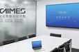 扬程65寸智能会议平板触控一体机|高效触摸书写无线投屏远程协作无纸化会议