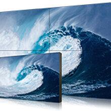 扬程49寸LG液晶拼接屏|拼缝3.5MM500CD亮度|硬屏技术|OLED透明显示屏生产厂家