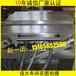 食品包装机械食品包装机械厂家食品包装机价格厂家直销的价格