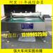 北京烤鸭真空包装机烤鸭真空包装机厂家真空包装机哪家好?强大直销全国