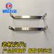不锈钢弹性u型夹金属喷涂设备方管内插连接件电镀加工配件