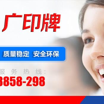 广印牌水性台板胶耐水性强