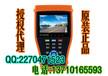安徽网路通工程宝ipc-4300最新报价